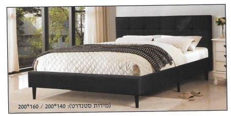 בסיס מיטה + ראש מיטה 200/160