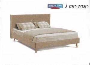 מיטה וידר דגם רונד 1