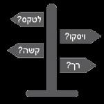 כיוון1